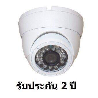 Mastersat กล้องวงจรปิด 800 TVL Dome 24 Leds เหมาะกับติดในอาคาร CC04