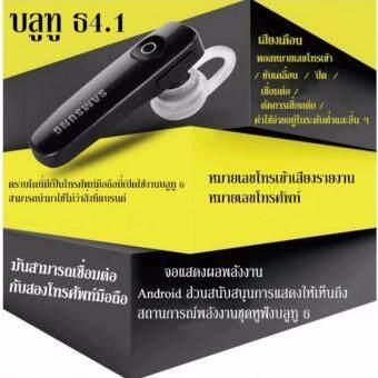 B2B store123-Samsung หูฟัง Bluetooth4.1