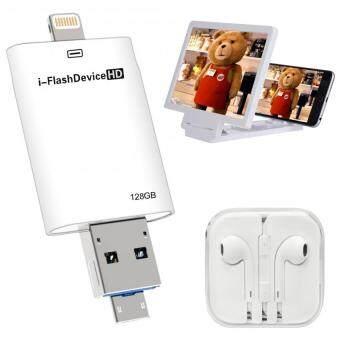 i-FlashDevice - iEasy Drive HD รุ่น LX-807 USB 3.0 OTG 128GB ที่เก็บข้อมูล iPhone,IPad,Android +OEMหูฟัง+ScreenMobile (White)
