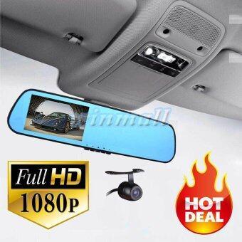 กล้องติดรถยนต์ Vehicle Blackbox DVR Full HD 1080P รูปทรงกระจกมองหลัง พร้อมกล้องถอยหลัง (สีเงิน )
