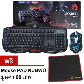 Marvo ชุด keyboard คีย์บอร์ด + mouse เมาส์ ไฟ 3 สี รุ่น KM400 (สีดำ) Free NUBWO แผ่นรองเมาส์ รุ่น NP-002
