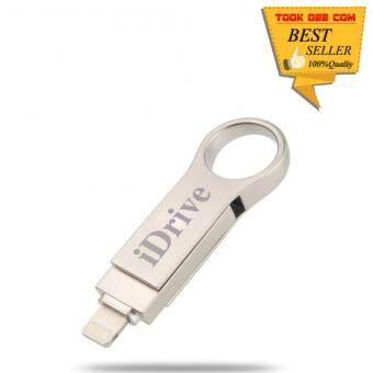 iDrive iDiskk Pro รุ่น LX-814 USB 2.0 64GB แฟลชไดร์ฟสำรองข้อมูล iPhone,IPad