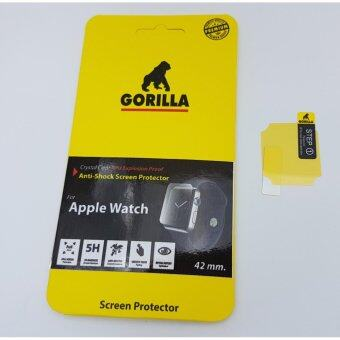 Gorilla ฟิล์มกันรอยแบบชิวเต็มจอ Apple Watch 42 mm,ชิวแบบเต็มจอ
