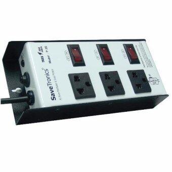 Savetronics AC Power Distribution&TVSS ปลั๊กกันไฟกระชาก รุ่น P-3S