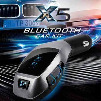 ChargerCity X5 Bluetooth Car Kit MP3 Wireless FM Transmitter USB SD LCD Charger Handsfree UK Mobile Phone Speaker Support TF U Disk หัวชาร์จ ปลั๊กชาร์จแบบบูลทูธ