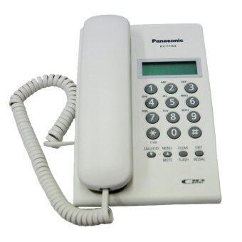 Panasonic โทรศัพท์บ้านตั้งโต๊ะโชว์เบอร์ PANASONIC KX-T7703