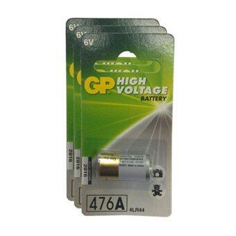 GP ถ่านกล้องถ่ายรูป 4LR44 6V - สีขาว/ทอง (3 ก้อน)