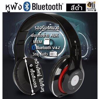 ali หูฟังบลูทูธ หูฟังBluetooth หูฟังไร้สายwireless Stereo รุ่น STN-16 (BLACK)สีดำ ..ที่ครอบหูใหญ่ใส่สบายไม่เจ็บหู ที่ครอบศรีษะมีฟองน้ำหนานุ่ม