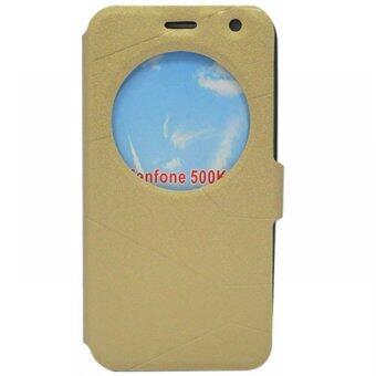 Asus เคส Zenfone Laser 5.0 ZE500KL (สีทอง)