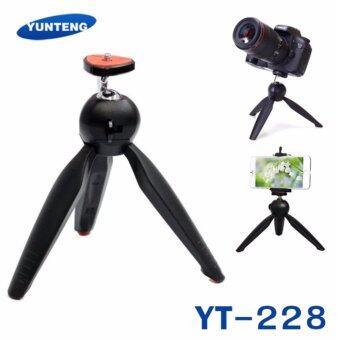 DT YUNTENG ขาตั้งกล้อง รุ่น YT-228 (สีดำ)