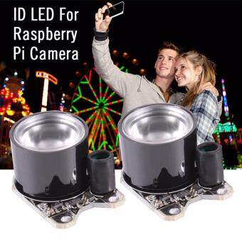 Harga 2PCS 3W 850 IR Infrared LED Lights Night Vision for Raspberry Pi Camera