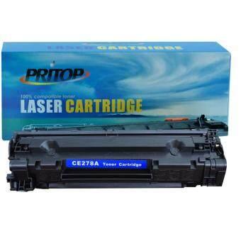 Axis / HP CE278A/278A/278/78A/78ใช้กับปริ้นเตอร์HP LaserJet P1005/1006/ P1007/P1008/ P1102/P1102W/ P1505/P1505n P1560/P1566/P1606/P1600 M1120/M1120n/ M1132/M1212nf/ M1217 PRITOP
