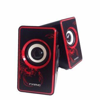 Marvo Speaker USB Born For Gaming ลำโพงคอม รุ่น SG-201 Red(สีดำเเดง)