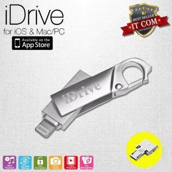iDrive iDiskk Pro LX-815 USB 2.0 64GB แฟลชไดร์ฟสำรองข้อมูล iPhone,IPad + OTG