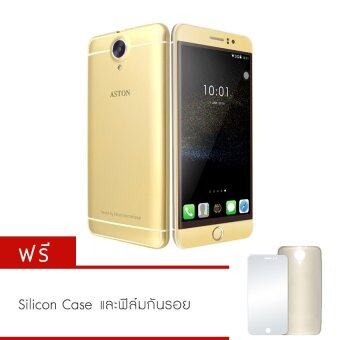 ASTON Premium 3G 8GB (Gold) แถมฟรี Silicone case + ฟิล์มกันรอย