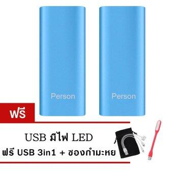 Person Power Bankแบตสำรอง 10000mAh รุ่น xm01แพ็คคู่ (สีน้ำเงิน) ฟรี ซองกำมะหยี่+สายUSB 3 in 1+ไฟLED usb