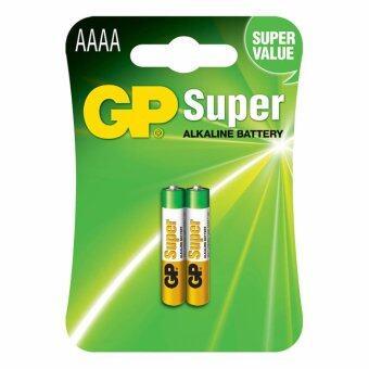 check ราคา GP AAAA Alkaline Battery 4A,LR8D425,E96 (pack x 2) เปรียบเทียบราคา