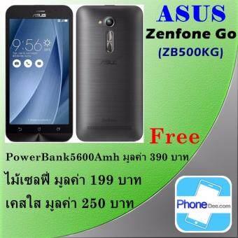 ASUS ZenFone Go 5.0 3G 8GB (ZB500KG)-ประกันศูนย์ (Silver) ฟรี ไม้เซลฟี่+PowerBank5600Amh + Case