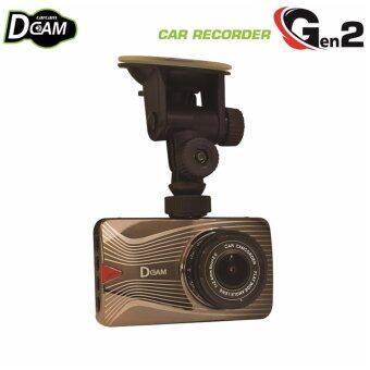 DCam กล้องติดรถยนต์ รุ่น Gen 2 Black