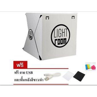 Light Room Mini กล่องสตูดิโอถ่ายภาพสินค้า ขนาด 24*24