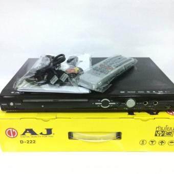 AJ เครื่องเล่น DVD USB MP3 HDMI รุ่น D222 - สีดำ รุ่นใหม่รองรับ HDMI