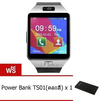smile C นาฬิกาโทรศัพท์ Smart Watch รุ่น DZ09 Phone Watch (Sliver) ฟรี Power Bank TS01(คละสี)