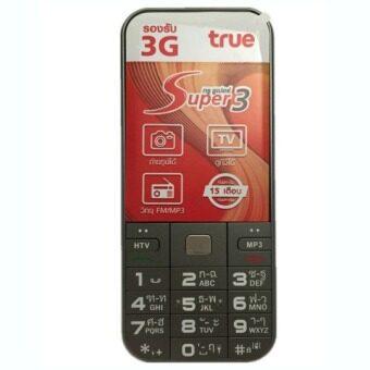 True Super 3 รองรับเฉพาะซิมทรู 3G (Black)