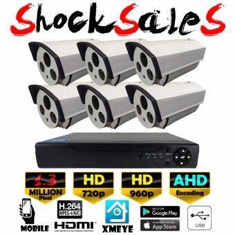 ชุดกล้องวงจรปิดกล้อง 8CH CCTV กล้อง 6ตัว ทรงกระบอก 1.3MP HD และอนาล็อก เครื่องบันทึก 8ช่อง 1080N DVR, NVR, AHD, TVI, CVI, Analog