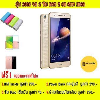 Huawei Y6II (Y62) 2016 2ซิม4G RAM 2GB (Gold) แถมเคส+ฟิล์ม+PowerBank