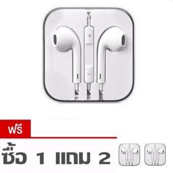 awei168thai Smart Earphoneหูฟัง สำหรับiPhone / iPad / iPod (สีขาว)ซื้อ1ชิ้น แถม2ชิ้น(White)