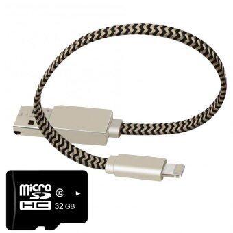 iDrive iDragon - iUSBPro Lightning USB Card Reader Cable 32GB แฟลชไดร์ฟสำรองข้อมูล iPhone,IPad