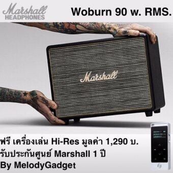 Marshall Woburn (สีดำ) ลำโพงบลูทูธ รับประกันศูนย์ Marshall 1 ปี By MelodyGadget