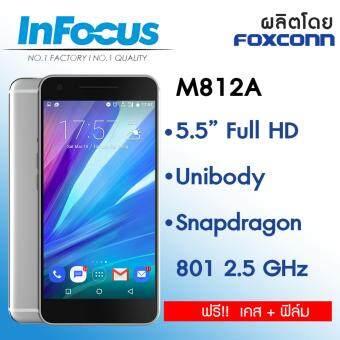 เปรียบเทียบราคา InFocus Phone M812A 16GB 4G LTE (Silver) รีวิวสินค้า