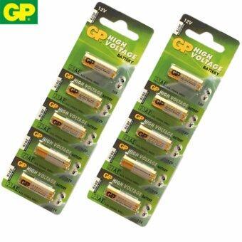 GP Battery ถ่าน Alkaline Battery 12V. รุ่น GP23AE ถ่านกริ่งไร้สาย รีโมตรถยนต์ Car Remote Controller(2 แพ็ค 10 ก้อน)