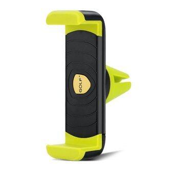 GOLF ที่วางโทรศัพท์เสียบช่องแอร์ Air Outlet Phone Holder (สีดำ/เขียว)