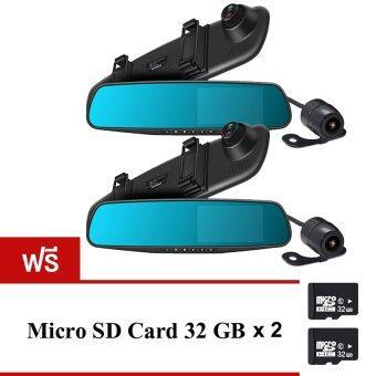 GOOD IT Black Box DVR กล้องติดรถยนต์แบบกระจกมองหลังพร้อมกล้องติดท้ายรถ FHD1080Pแพ็คคู่ (สีดำ) ฟรีMicro SD CARD 32Gแพ็คคู่