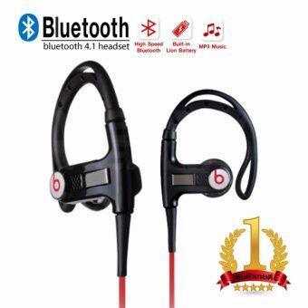 WEALTH-หูฟังบลูทูธ Power Beats Wireless