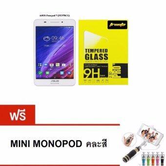 Tronta ฟิล์มกระจก Asus Fonepad 7 FE375CG ฟรี MINI MONOPOD