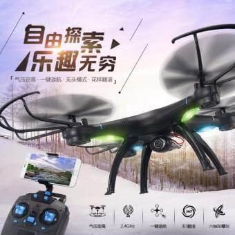 Drone ติดกล้องความละเอียดสูง WIFI พร้อมระบบถ่ายทอดสดแบบ Realtime(์NEW มีระบบ ล็อกความสูงได้)สีดำ