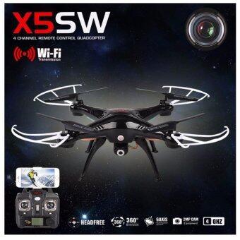Drone โดรน Syma X5-SW Wi-Fi FPV Real-time Remote 2.4G Quadcopter(คละสี)