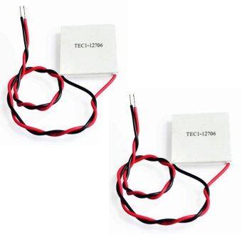 แผ่นทำความเย็น - ร้อน ( เพลเทียร์ )TEC1-12706 12706 TEC Thermoelectric Cooler Peltier 12 V x 2