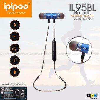 iPIPOO หูฟังบลูทูธ รุ่น IL95BL Wireless Sport