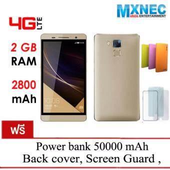 MXNEC S904 Top มือถือ 4G เร็ว แรง ฉับไว ลื่นไหล ด้วย RAM 2GB
