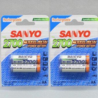 SANYO ถ่านชาร์จ รุ่น HR-4U-2B-2700 ไซส์ AA 2700 mAh 4 ก้อน(White )