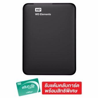 มาใหม่ WD ELEMENT 1TB 2.5 USB3.0 - Black รีวิวสินค้า
