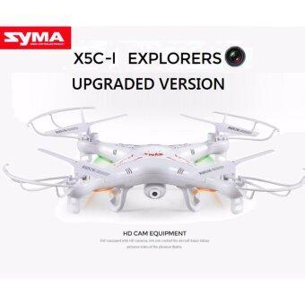 โดรน syma x5c-1 upgraded รุ่นอัพเกรด เสถียรขึ้นกว่า x5c ธรรมดา บินนิ่งขึ้นและต้านลมได้ดีขึ้น มอเตอร์กำลังสูงขึ้น บินไวขึ้น คุ้มค่ามากๆ