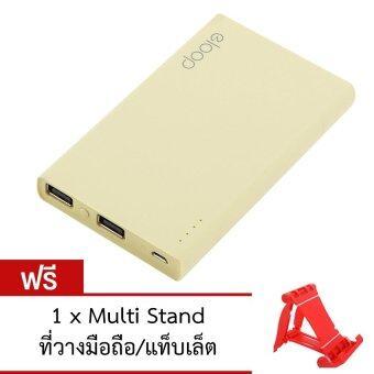 Eloop Power Bank 11000mAh รุ่น E12 (สีเหลือง) ฟรี ซองกำมะหยี่ + ที่วางมือถือ/แท็บเล็ต