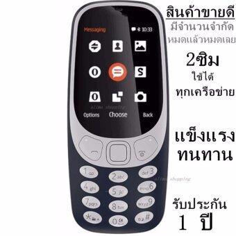 โทรศัพท์ มือถือ ปุ่มกด Grand ใช้ได้ทุกเครือข่าย 2ซิม แข็งแรงทนทาน GT-100 2017