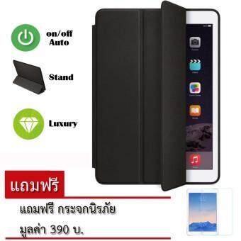 BestSeller Smart Case Cover เคส iPad mini 1/2/3