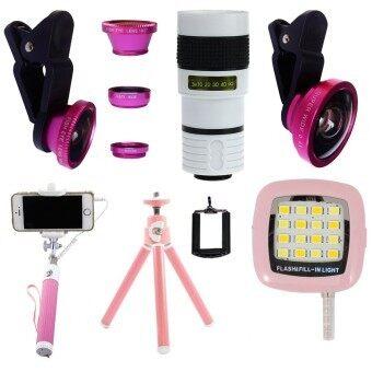 1Choice ชุดอุปกรณ์สำหรับถ่ายภาพ สำหรับโทรศัพท์มือถือ Clip Lens 3 in 1+Super Wide 4X+Len Zoom 8X+ไม้เซลฟี่+ขาตั้งมือถือ 3 ขา+มินิแฟลช (สีชมพู)
